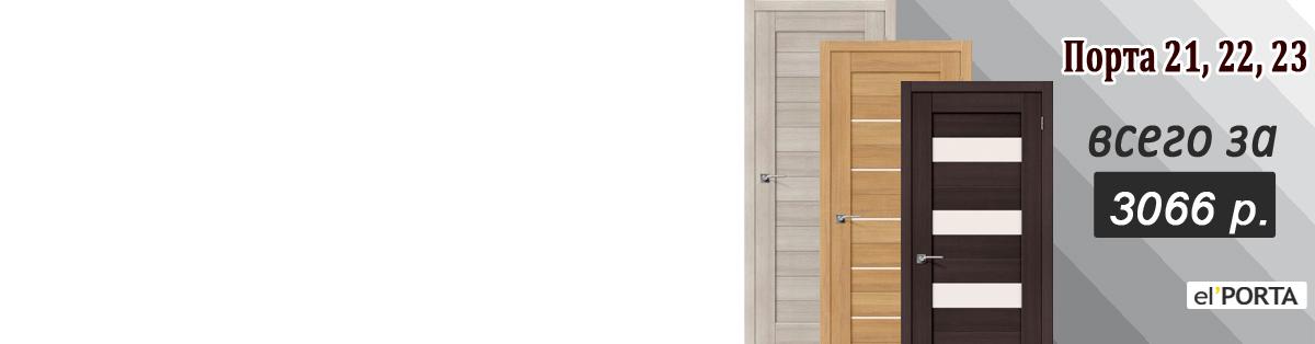 slaid-porta1