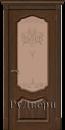 Вуд Классик-53